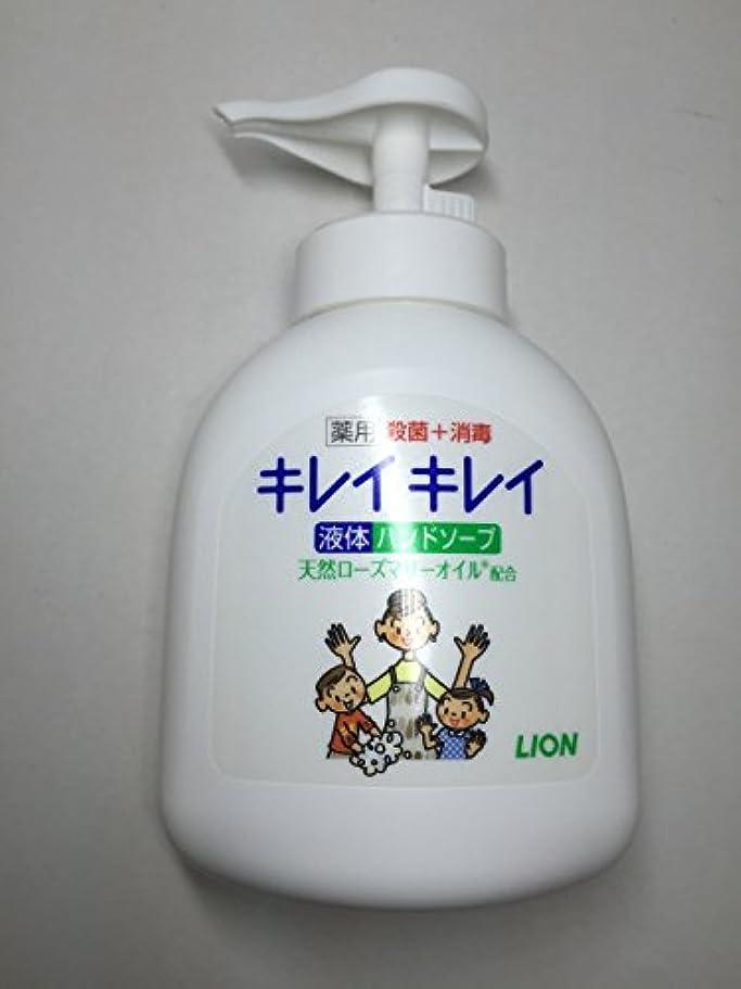 (お買得)キレイキレイ 薬用 液体ハンドソープ 本体 (250ml) ライオン