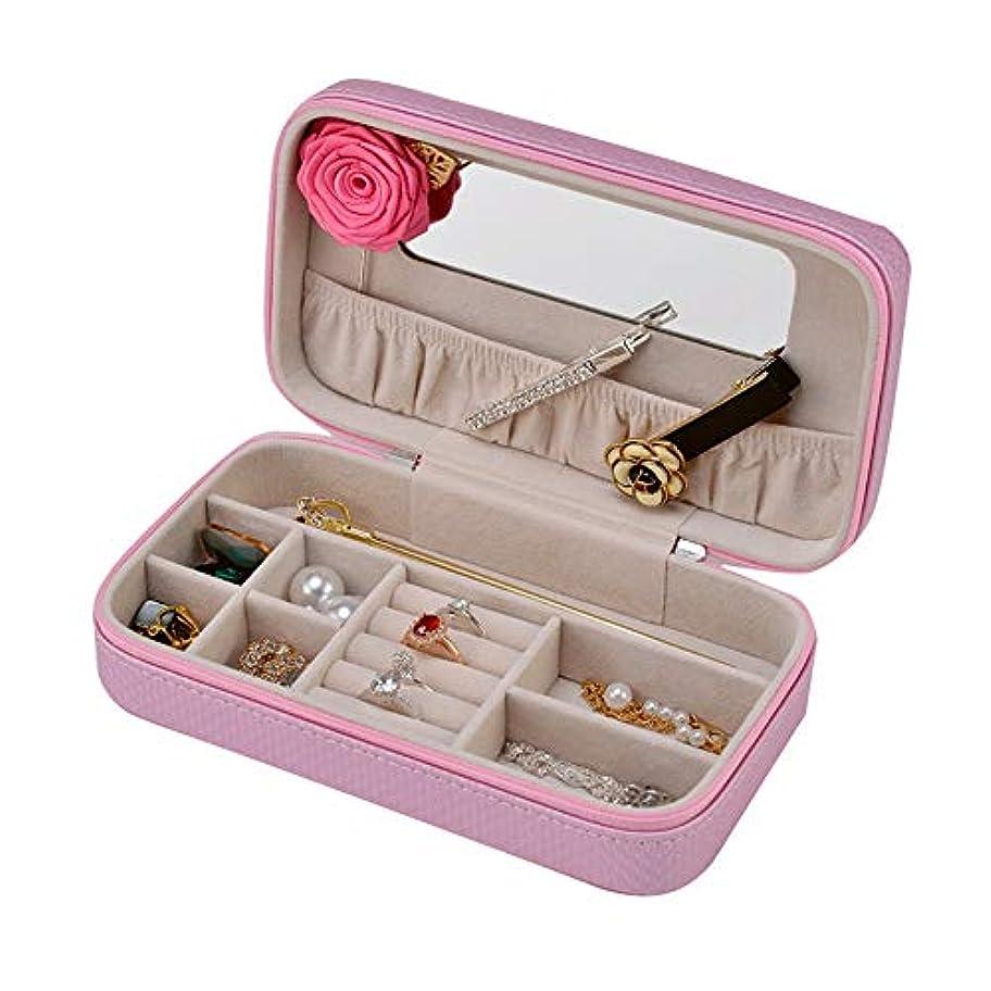 従う隠された自発化粧オーガナイザーバッグ 丈夫な女性のジュエリーのストレージの木箱小物のストレージのための 化粧品ケース (色 : 紫の)
