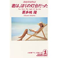 株式会社 光文社 @ Amazon.co.jp...