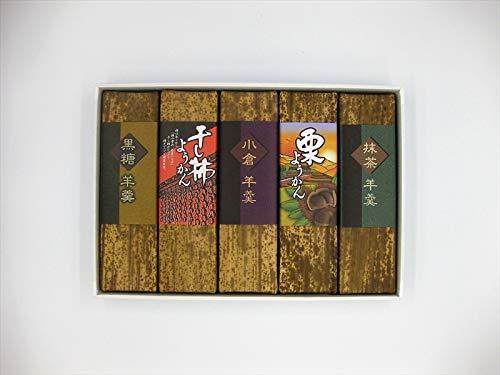 桜月堂 竹皮巻小城羊羹5本入(小倉・抹茶・黒糖・干し柿・栗)