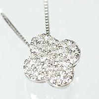 [キュートジュエリー]Cute jewerly ダイヤモンド ペンダント ネックレス K18WG ダイヤモンド0.25ct (鑑別書付) フラワーパヴェペンダント