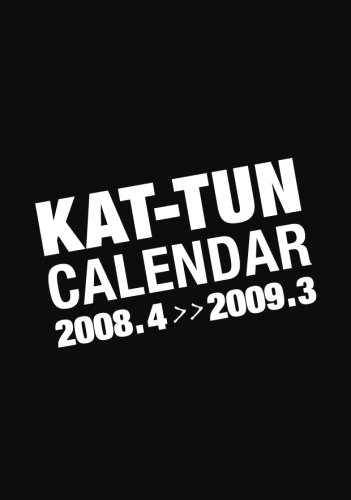 KAT-TUN カレンダー 2008.4→2009.3 Johnny's OFFICIAL EDITION CALENDAR ([カレンダー])
