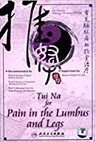 Tui Na for Pain in the Lumbus and Legs [DVD]