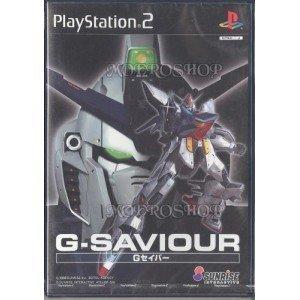 G-Saviour [Japan Import] by SUNRISE INTERACTIVE [並行輸入品]