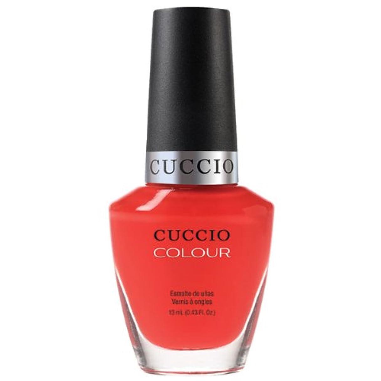 昼寝前件よろめくCuccio Colour Gloss Lacquer - Chillin in Chile - 0.43oz / 13ml