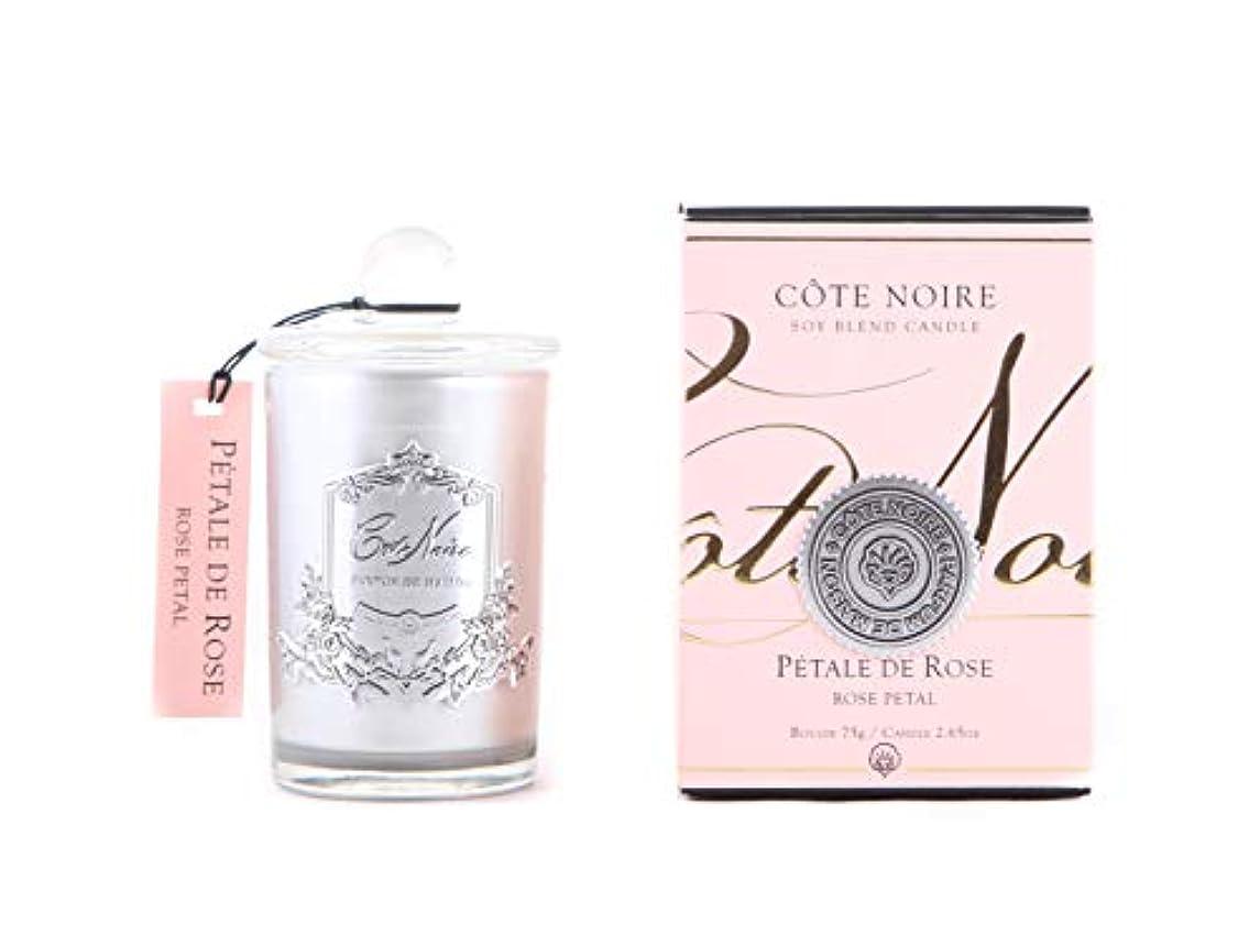Cote Noire コートノアール グルマンダイズ Votive Candle ミニキャンドル Rose Petals ローズ?ペタル