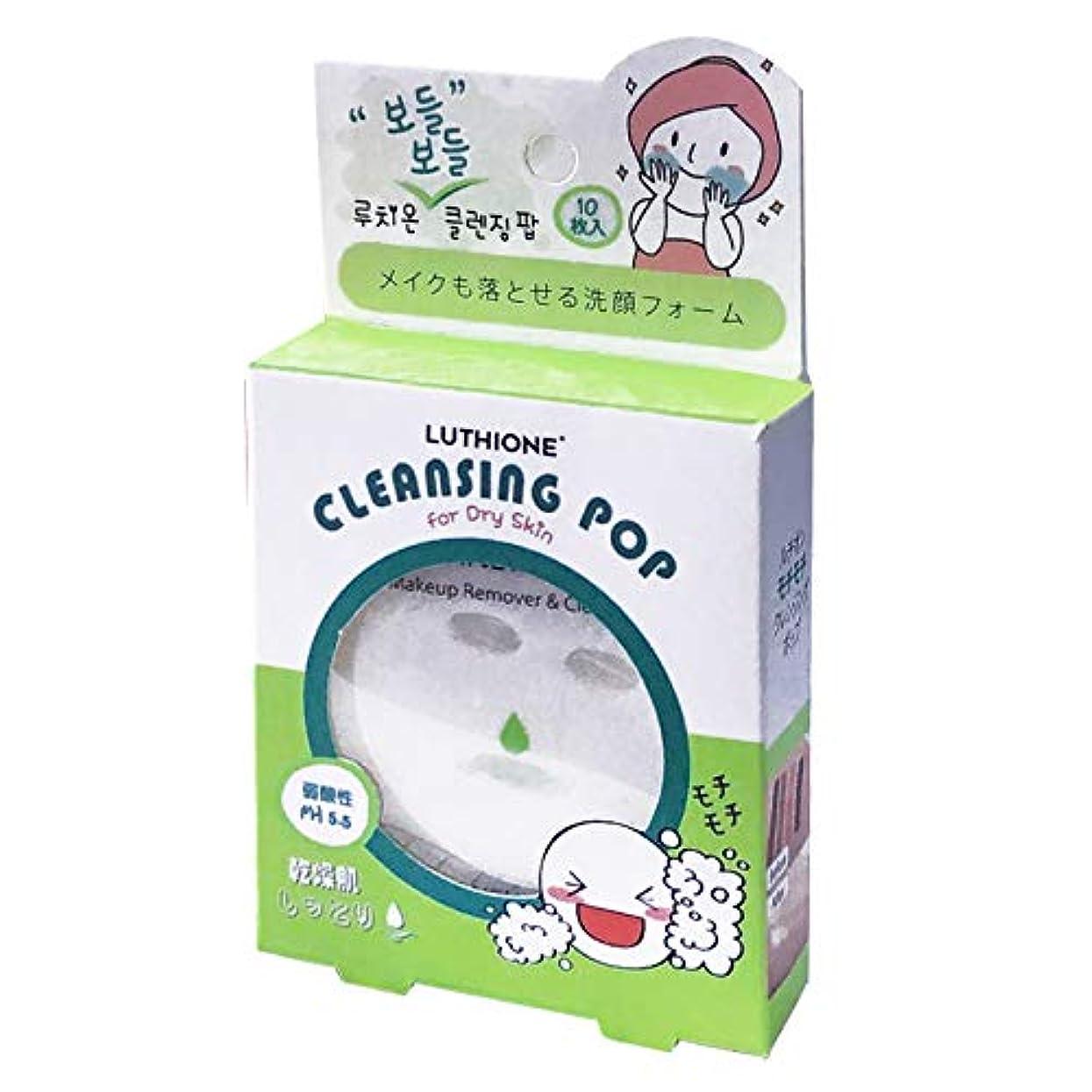 切断する洗剤マーチャンダイジング【まとめ買い】ルチオン クレンジングポップ (LUTHIONE CLEANSING POP) 乾燥肌 10枚入り ×6個
