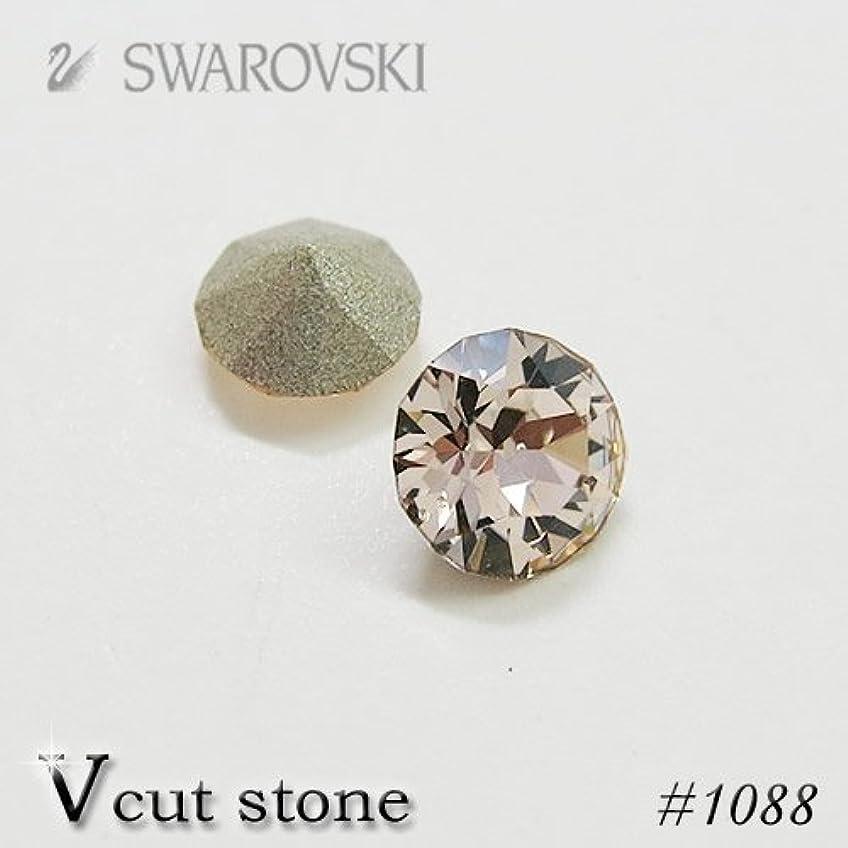 出くわすセンチメートル理容室スワロフスキー Vカット 埋込型 #1028/#1088 ●ss24(約5.2mm) 5粒入 (シルク)