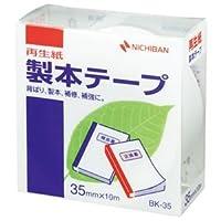 (まとめ) ニチバン 製本テープ<再生紙> 35mm×10m 白 BK-355 1巻 【×10セット】 ds-1584324