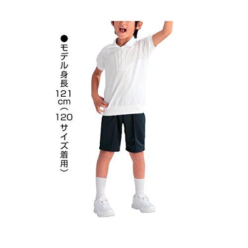 (ニッセン) nissen キッズ ジュニア 衿付 半袖 体操服 シャツ 2枚組 白 身長160cm