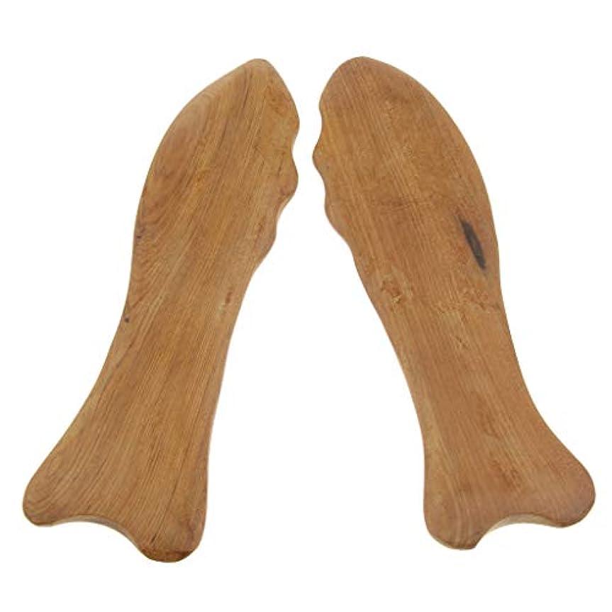 伝統増強する寮かっさプレート サンダルウッド ボディ 肩 首 手 脚 マッサージ 肌の健康 リラックス 4種選ぶ - 2