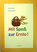 ドイツ語の収穫(CD付)