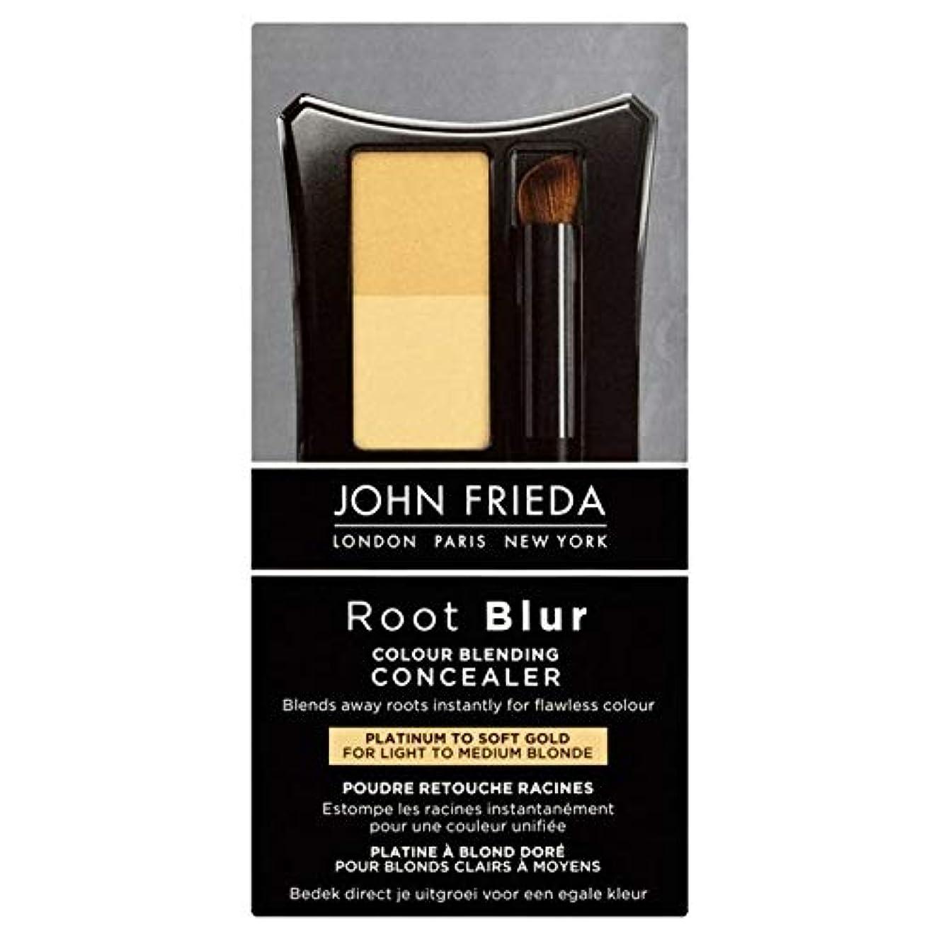 合わせて酸素繕う[John Frieda ] 柔らかい金の90グラムにジョン?フリーダルートぼかしカラーブレンドコンシーラープラチナ - John Frieda Root Blur Colour Blending Concealer Platinum to Soft Gold 90g [並行輸入品]