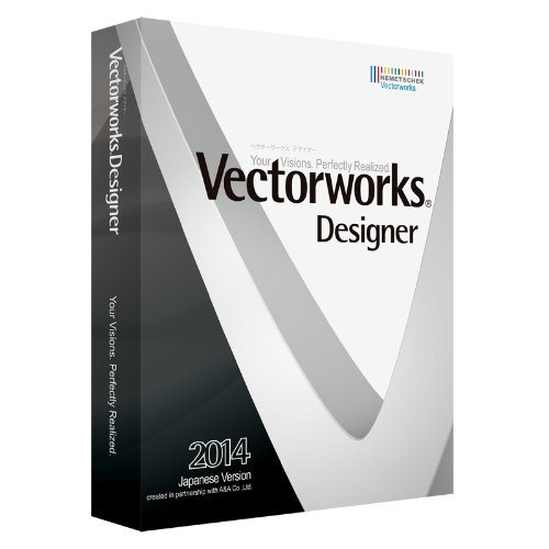 Vectorworks Designer 2014 スタンドアロン版