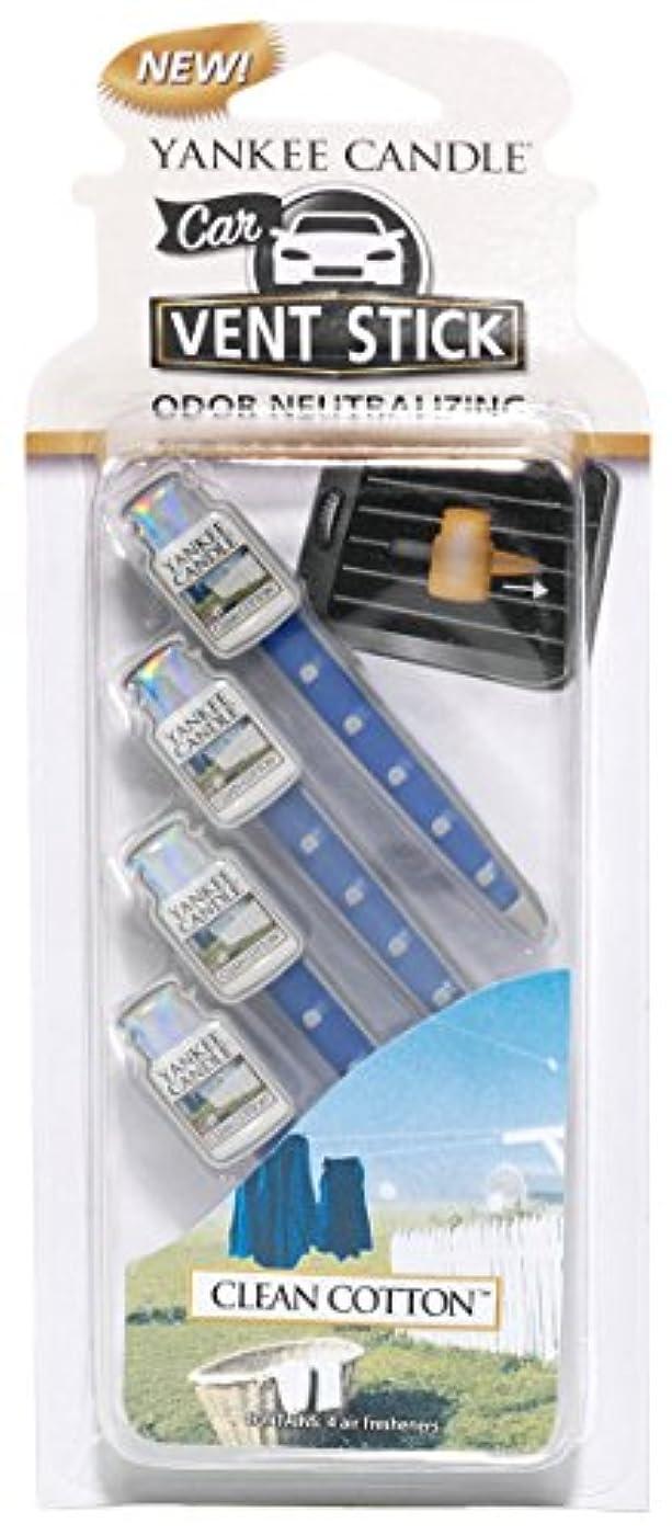 気分が悪い公平プランターヤンキーキャンドル カーフレグランススティック(4本入り) クリーンコットン YANKEECANDLE 車のエアコン部分につけるフレグランスアイテム