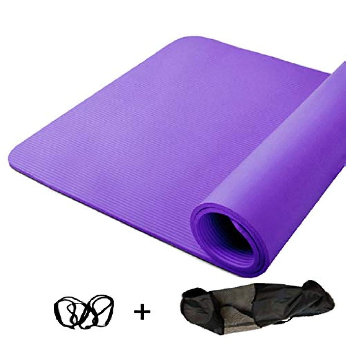 報復推測行方不明寝袋アウトドアアウトドアブッシュスリーシーズンキャンプ キャリングストラップ200 * 130 cm * 10 mm / 15 mmで広がる高密度ヨガマット余分厚いノンスリップフィットネスクッション で利用できる単一の二重色 (サイズ さいず : 紫の-Strap rope+bag, サイズ さいず : 15mm)