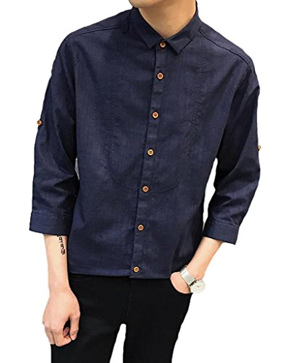 退院ひも粘り強いDeBangNi メンズ シャツ 無地 ファッション ワイシャツ 大きい サイズ カジュアル 修身 七分袖 かっこいい