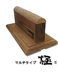 『揉みの木シリーズ マルチタイプ極Ⅱ』つぼ押しマッサージ器 首 顔 側頭部 脇(わき) 肩甲骨外側 お尻 ふくらはぎ等のセルフメンテナンスを強力にサポート