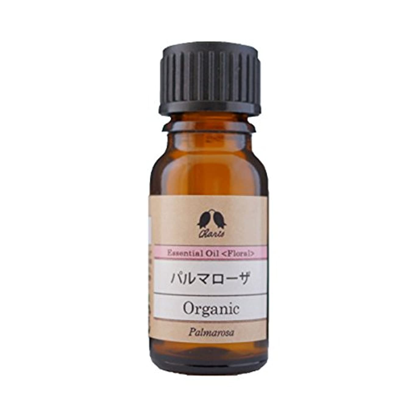 忌まわしい酸素ジョブカリス エッセンシャルオイル パルマローザ オーガニック オイル 10ml