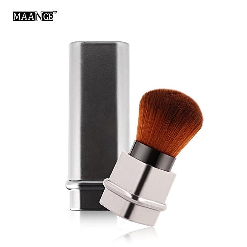 ムス店員お父さんRuier-tong メイクアップブラシ スライド 化粧筆 化粧ブラシ 伸縮性のある チークブラシ フェイスブラシ パウダー&チークブラシ 携帯用 超柔らかい