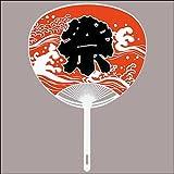 ポリ骨祭り団扇[うちわ](50本) 赤 21452