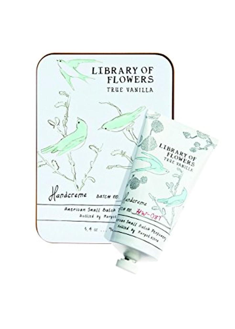 親蚊山積みのライブラリーオブフラワーズ ハンドクリーム 96g (トゥルーバニラ)