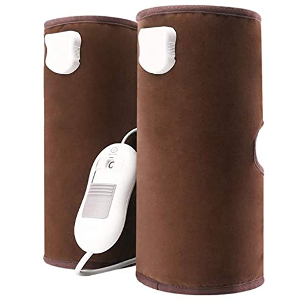 滴下小さいマスタード循環と筋肉の痛みを軽減するための電熱膝パッド空気圧縮脚マッサージ、(青、赤、茶色)父の日ギフト,Brown