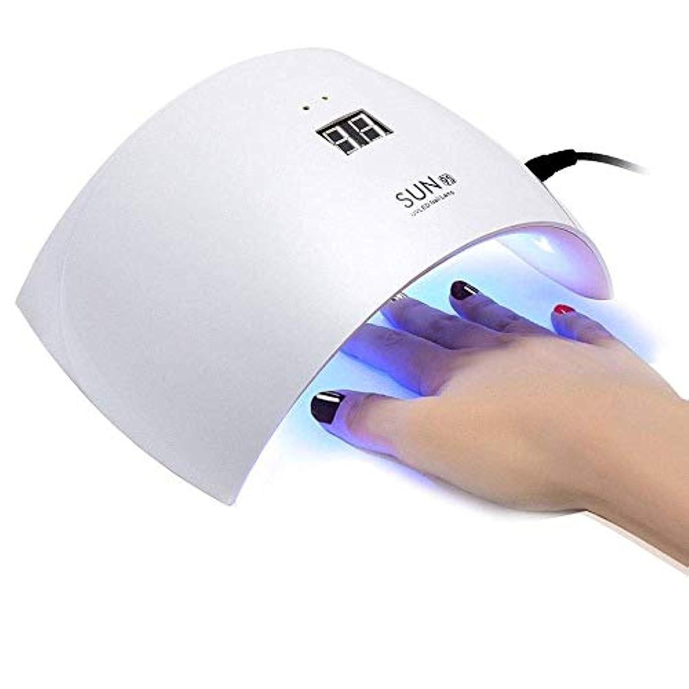 征服するモスクバーガーDHINGM ランプ、24Wの電源を爪。15 UV + LEDデュアルソースのLED、速硬化、非常にエネルギー効率、耐久性に優れたインテリジェントな自動センシングは、爪を傷つけることはありません