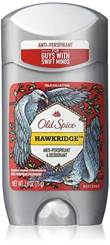 南アメリカ突き出すドローOld Spice ワイルドCollectn HawkridgeなdeoD 2.6オズ