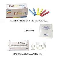 ハゴロモ フルタッチ 3色ミックスチョーク 72本 + ハゴロモ フルタッチ ホワイトチョーク 12本 + チョークケース