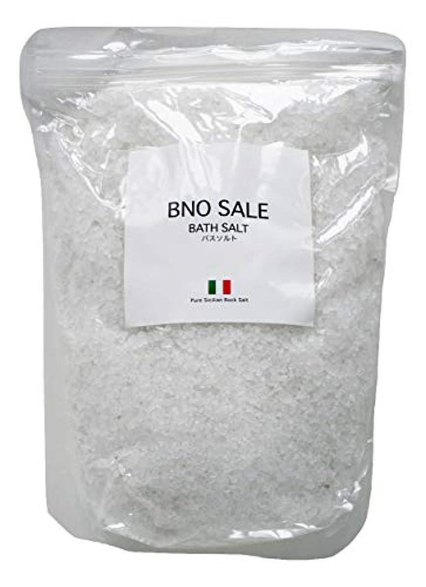 わかる歯車テラスシチリア産 岩塩 2Kg バスソルト BNO SALE ヴィノサーレ マグネシウム 保湿 入浴剤 計量スプーン付