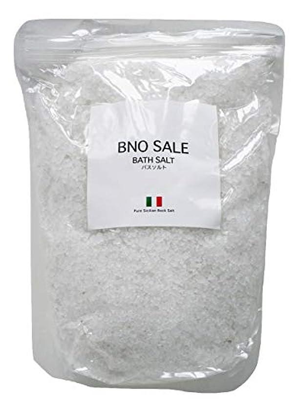 傾斜ボーカル支配するシチリア産 岩塩 2Kg バスソルト BNO SALE ヴィノサーレ マグネシウム 保湿 入浴剤 計量スプーン付