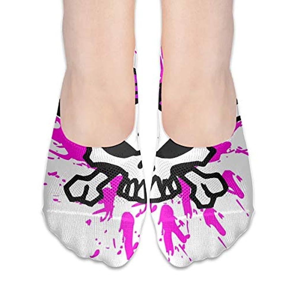 うがいどうしたの地区女性のためのショーの靴下はローカットカジュアルソックス非スリップピンクシュガースカル