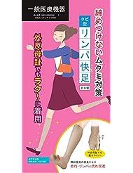 タビ型リンパ快足 靴下(むくみ対策靴下+外反母趾対策靴下の合わせ構造) (白, 24-25cm)
