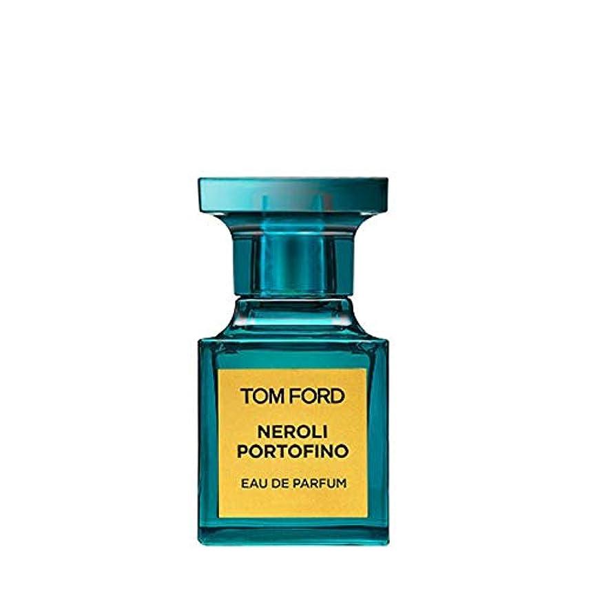 反逆第五反対トムフォード ネロリ ポルトフィーノ EDP スプレー 30ml トムフォード TOM FORD