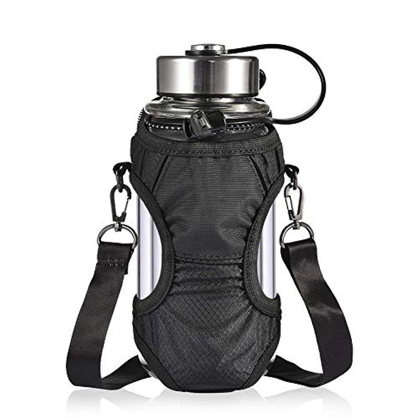 アカデミック軍団購入Frishare コンパクトウォーターボトルキャリア スリングバッグ 便利なウォーターボトルホルダー 調節可能なショルダーストラップ付き 折りたたみ式 ほとんどのボトルに対応 (12オンス-50オンス) ウォーキング、サイクリング、ハイキングなどに最適