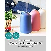 Nordic Collection 陶器 アロマ超音波式加湿器 M【ブルー】
