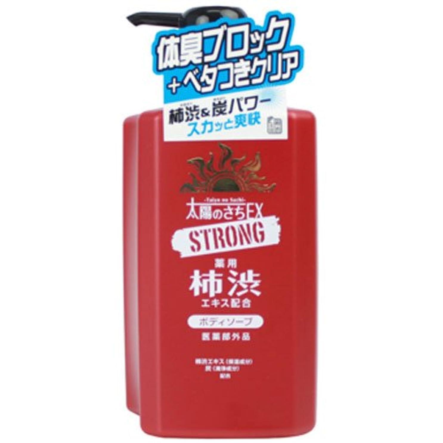 悪質な豆腐花嫁太陽のさちEXストロング ボディソープ本体 400mL (医薬部外品)