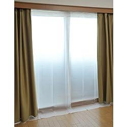 山善(YAMAZEN) 断熱断冷カーテン(幅110高さ225cm 2枚組) WPC-L(WH) ホワイト