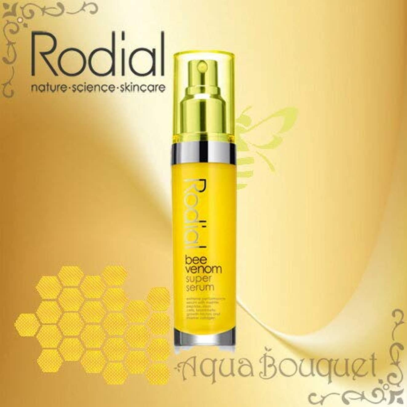 甘やかす成長する関係するロディアル ビー セラム 30ml RODIAL Bee Venom Super Serum [2042] [並行輸入品]