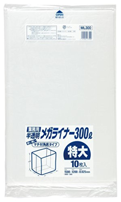【業務用】 ジャパックス 300L 半透明 10枚