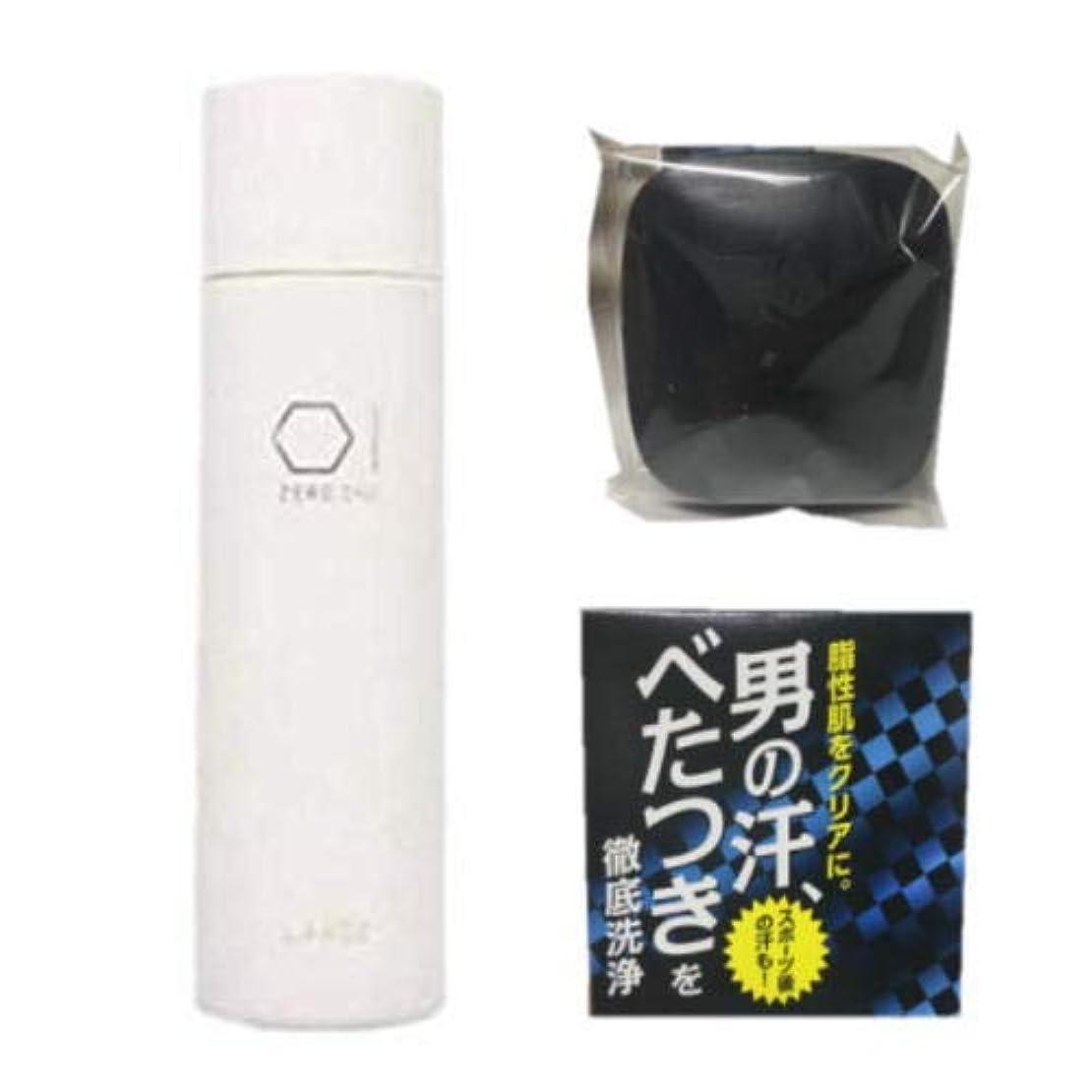価値のないテーマセッションゼロワン ラージ 150ml 頭皮 育毛、脂性肌対応石鹸 80g セット