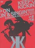 KIKKAWA KOJI LIVE 2011「KEEP ON KICKIN' & SINGIN'」~日本一心~(DVD2枚組+ライブCD+オールカラー32Pブックレット付き)(初回限定盤)