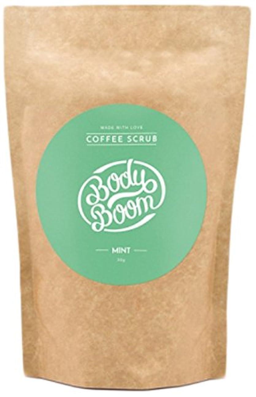眠りオーストラリア風が強いコーヒースクラブ Body Boom ボディブーム ミント 30g