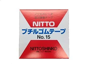 NITTO 自己融着 ブチルゴムテープ No.15