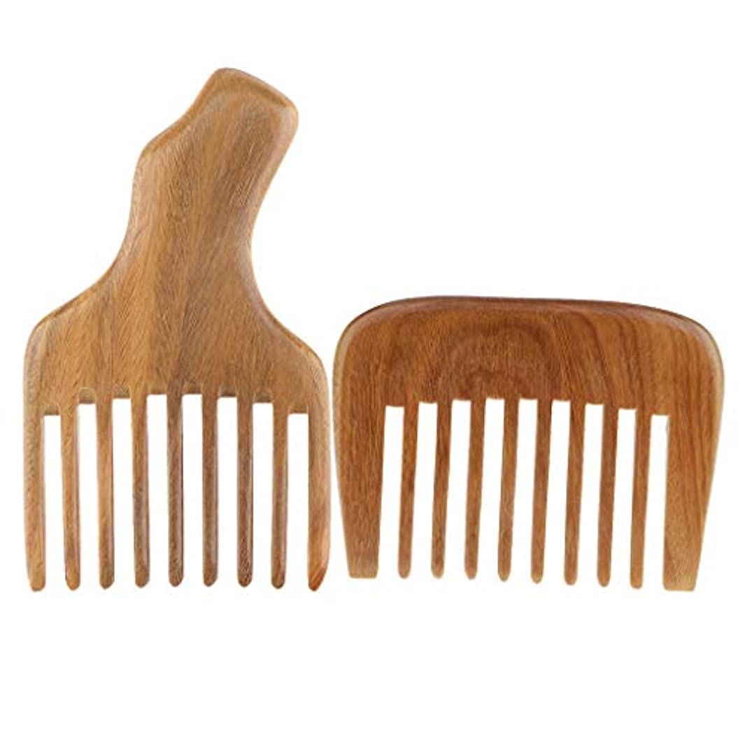 恐怖症保護去るP Prettyia 2個 木製櫛 ウッドコーム ワイド歯 ギフト 髪型 ひげ 口ひげ