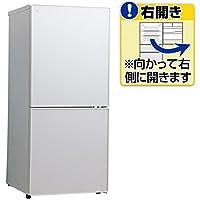 ユーイング 110L 2ドア冷蔵庫(パールホワイト)【右開き】UING UR-FG110J-W