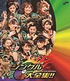 モーニング娘。コンサートツアー2008春 ~シングル大全集!!~ [Blu-ray]