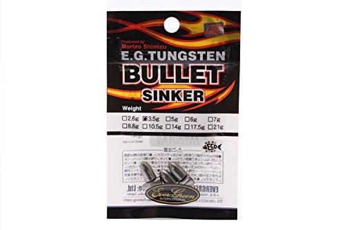 シンカー EG タングステンバレットシンカー 1/8oz(3.5g) 5個