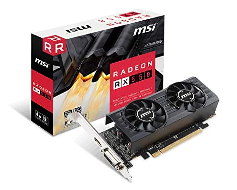 食品キャンプシリンダーMSI AMD RX550 搭載 ロープロファイル対応グラフィックカード [ Radeon RX 550 4GT LP OC ]
